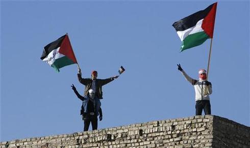 Reacting to Gaza raids