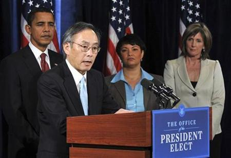 President-elect Barack Obama (2nd L) looks on as Steven Chu, director of Lawrence Berkeley National Lab, speaks after being introduced as Obama's Energy Secretary during a news conference in Chicago, December 15, 2008. REUTERS/Stephen J. Carrera