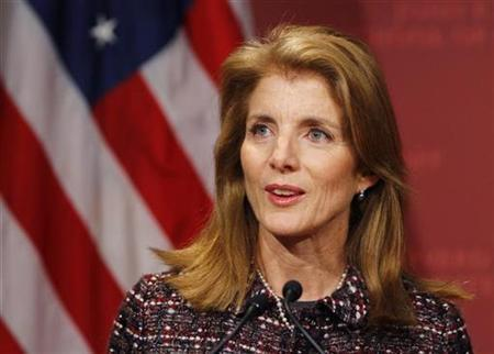Caroline Kennedy Schlossberg speaks at the fifth annual John F. Kennedy New Frontier Awards ceremony at the John F. Kennedy School of Government at Harvard University in Cambridge, Massachusetts November 24, 2008. REUTERS/Brian Snyder