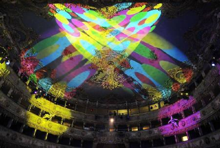 La Fenice theatre is seen during a rehearsal of the Cavalchina Grand Ball, one of the highlights of the Carnival in Venice February 21, 2009. REUTERS/Michele Crosera