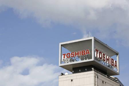 2月25日、東芝は米テキサスで原発2基のプラントを一括受注したと発表。写真は東芝の本社。1月撮影(2009年 ロイター)