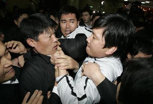 Parliamentary scuffles