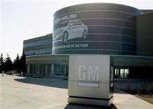 <p>The entrance of the General Motors of Canada head office is seen in Oshawa March 31, 2009. REUTERS/Mike Cassese</p>