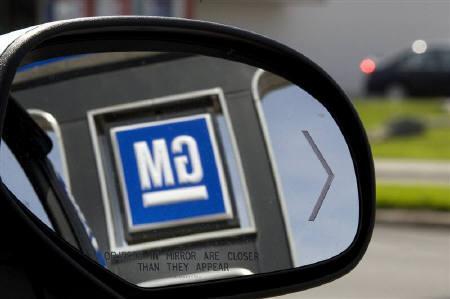5月22日、米GM、財務省から新規で40億ドル借り入れ。写真は20日、GM販売店で(2009年 ロイター/Christinne Muschi)