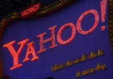 <p>Placa do Yahoo na Times Square. O Yahoo anunciou a compra da Xoopit, companhia privada que fornece tecnologia de organização de coleções de fotos no sistema de email da gigante da Internet.</p>