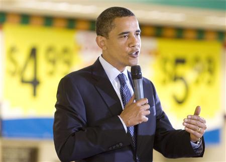 U.S. President Barack Obama holds a town hall meeting about healthcare at the Kroger Supermarket in Bristol, Virginia July 29, 2009. REUTERS/Larry Downing