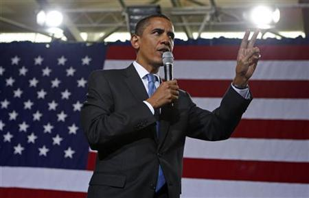 President Barack Obama speaks at a town hall meeting on health insurance reform at Portsmouth High School in Portsmouth, New Hampshire, August 11, 2009. REUTERS/Jim Young