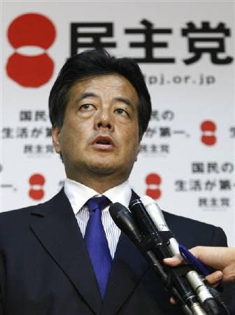 Japan's Democratic Party secretary-general Katsuya Okada speaks to reporters at the party headquarters in Tokyo August 31, 2009. REUTERS/Issei Kato/Files