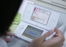 <p>Un Ds Nintendo. REUTERS/Michael Caronna</p>
