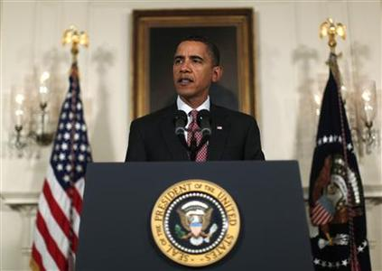 U.S. President Barack Obama makes remarks about the Iranian nuclear program at the White House in Washington, October 1, 2009. REUTERS/Jim Young