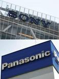 <p>Les géants japonais de l'électronique grand public Sony et Panasonic ont relevé leurs prévisions de résultats annuels, suggérant que le pire était peut-être terminé. /Photos d'archives/REUTERS</p>