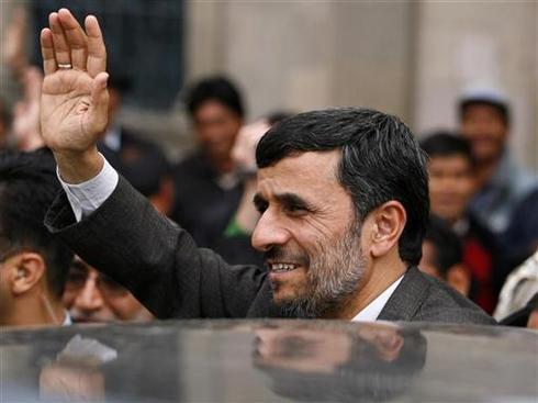 Ahmadinejad's world tours