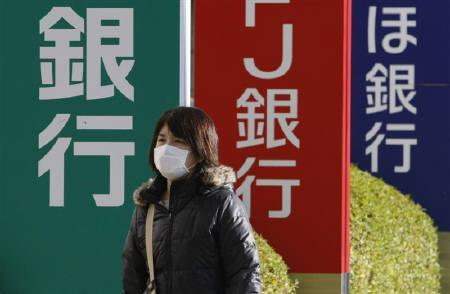 12月16日、株式市場でメガバンク株が急反発した。写真は9日、都内で撮影した銀行の看板(2009年 ロイター/Issei Kato)