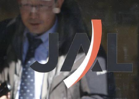 12月28日、企業再生支援機構が法的整理含むJAL再建案を提示。写真は都内。21日撮影(2009年 ロイター/Issei Kato)