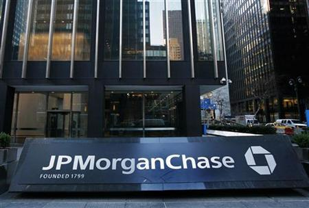 The JP Morgan and Chase headquarters is seen in New York January 30, 2008. REUTERS/Shannon Stapleton