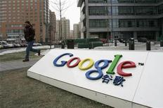 <p>Il quartier generale di Google in Cina. REUTERS/Barry Huang</p>