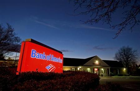 A view shows a Bank of America branch in Charlotte, North Carolina in this January 19, 2010 file photo. The U.S. taxpayer-funded rescue program set up to save banks from collapse during the financial crisis makes future reckless behavior more likely, the government's bailout watchdog said in a quarterly report. REUTERS/Chris Keane
