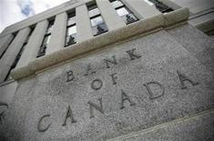<p>The Bank of Canada building is pictured in Ottawa July 30, 2009. REUTERS/Chris Wattie</p>