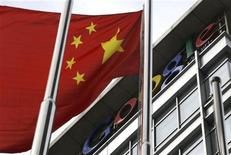 <p>La sede di Google a Pechino. REUTERS/Jason Lee (CHINA - Tags: BUSINESS POLITICS SCI TECH)</p>