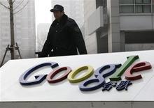 <p>Sede do Google em Pequim, antes da empresa anunciar que fecharia seu portal em idioma chinês. REUTERS/Jason Lee</p>