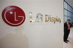 <p>Logo della LG in foto d'archivio. REUTERS/Jo Yong-Hak</p>