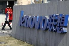 <p>Logo di Lenovo in foto d'archivio. REUTERS/Jason Lee</p>