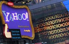 <p>Yahoo a fait état mardi d'un bénéfice supérieur aux attentes au premier trimestre, à la faveur notamment de la vente de certains actifs et de son partenariat dans la recherche sur internet avec Microsoft. Le portail internet a dégagé un résultat net de 312,3 millions de dollars sur les trois premiers mois de l'année contre 118,7 millions il y a un an. /Photo d'archives/REUTERS/Brendan McDermid</p>