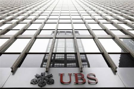 The logo of Swiss bank UBS can be seen outside its New York office August 12, 2009. REUTERS/Lucas Jackson/Files