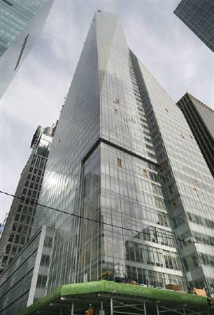 The Bank of America Tower in New York, April 29, 2009. REUTERS/Brendan McDermid/Files