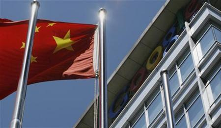 A Chinese national flag flies in front of Google's head office in Beijing July 6, 2010. REUTERS/Bobby Yip