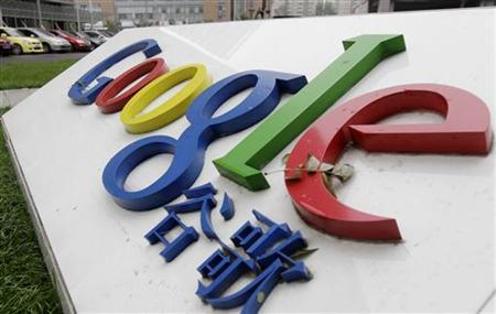 The logo of Google is pictured in front of its former headquarters in Beijing, July 1, 2010. REUTERS/Jason Lee