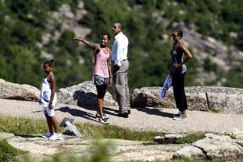 First family vacation