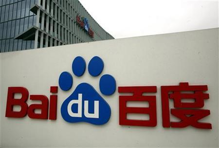The company logo of Baidu can be seen at its headquarters located in Beijing March 24, 2010. REUTERS/David Gray