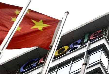 The national flag of China flies in front of the former headquarters of Google in Beijing, July 1, 2010. REUTERS/Jason Lee