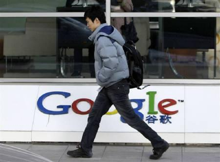 A man walks past the Google China headquarters in Beijing January 13, 2010. REUTERS/Jason Lee/Files
