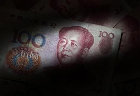 Yuan banknotes are seen in this picture illustration taken in Beijing September 24, 2010. REUTERS/Petar Kujundzic