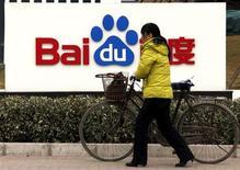 <p>Les résultats et la prévision de chiffre d'affaires de Baidu ont dépassé le consensus. Le premier moteur de recherche chinois anticipe un chiffre d'affaires de 354,2 à 364,7 millions de dollars au quatrième trimestre, alors que les analystes tablent sur 348,5 millions en moyenne. /Photo d'archives/REUTERS/David Gray</p>