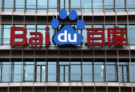 The company logo of Baidu can be seen on its headquarters located in Beijing March 24, 2010. REUTERS/David Gray/Files