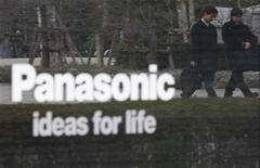 """<p>Panasonic a abandonné son projet de console de jeu vidéo portable connue sous le nom de code """"Jungle"""", justifiant cette décision par les """"changements sur le marché et dans (son) orientation stratégique"""". /Photo d'archives/REUTERS/Yuriko Nakao</p>"""