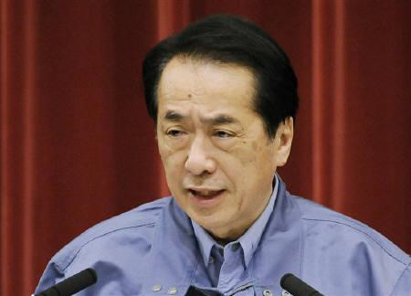Japan's Prime Minister Naoto Kan speaks during a news conference at his official residence in Tokyo Japan March 12, 2011.  REUTERS/Kyodo/Files