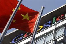 <p>Google accuse le gouvernement chinois d'entraver l'accès des internautes à son service de messagerie Gmail, dernier épisode en date des relations houleuses entre le géant de l'internet et Pékin. /Photo d'archives/REUTERS/Jason Lee</p>