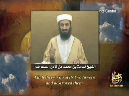 Al Qaeda leader Osama bin Laden speaks in this still image taken from video and provided to Reuters on September 11, 2007. REUTERS/Handout/Files