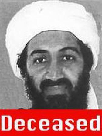 A screen grab from FBI's Most Wanted website taken May 2, 2011 shows the status of Osama bin Laden as deceased. REUTERS/FBI/Handout/Files