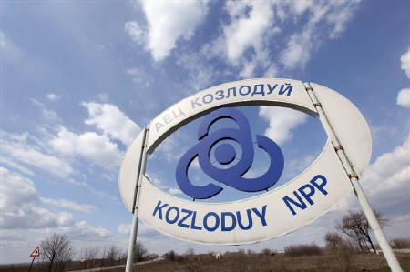 6月13日、東芝傘下の米ウエスチングハウスは、ブルガリアの国営電力会社と原子力発電プロジェクトでの協力で合意書に調印した。写真は2010年3月、協力が行われるコズロデュイの原子力発電所(2011年 ロイター/Oleg Popov)