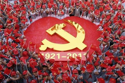 China's Communist Party turns 90