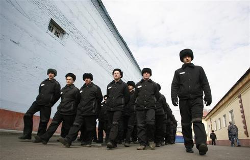 Inside a Siberian prison