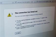 """Сайт ЦРУ США, """"обрушившийся"""" из-за кибератаки в Вашингтоне, 15 июня 2011 года. Эксперты по безопасности раскрыли крупнейшую на сегодняшний день серию кибератак на сети 72 организаций, включая сайты ООН, правительственные ресурсы и компании по всему миру. REUTERS/Jim Bourg"""