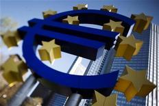 Штаб-квартира ЕЦБ во Франкфурте-на-Майне 7 апреля 2011 года. Европейский центральный банк сохранил ключевую ставку рефинансирования на уровне 1,50 процента годовых, как и ожидало большинство аналитиков.  REUTERS/Alex Domanski