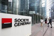 Штаб-квартира французского банка Societe Generale в Париже, 11 августа 2011 года. Франция, Италия, Испания и Бельгия наложили запрет на короткую продажу финансовых акций, детали которого варьируются в зависимости от страны, говорится в заявлении European Securities and Markets Authority (EMSA), опубликованном поздно вечером в четверг. REUTERS/John Schults