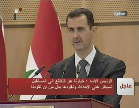 Syria's President Bashar al-Assad speaks in Damascus in this still image taken from video June 20, 2011. REUTERS/Syrian TV via Reuters TV/Files